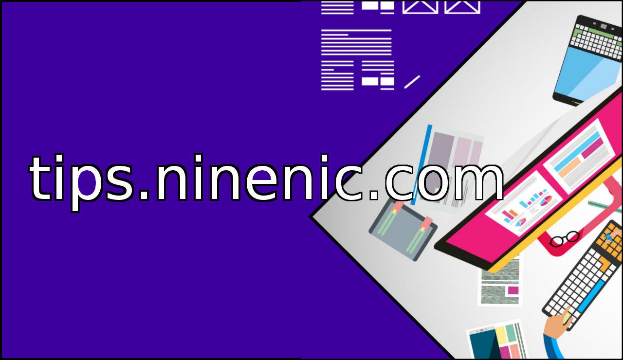 tips.ninenic.com พบกับทิปเทคนิคการสร้างเว็บไซต์ โดยเว็บไซต์สำเร็จรูป ninneic